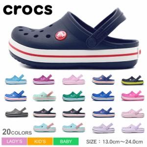 サンダル キッズ  クロックス クロックバンド 女の子 男の子 子供 ジュニア シューズ 靴 CROCS CROCBAND 204537