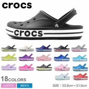 クロックス サンダル レディース メンズ バヤバンド クロッグ コンフォート CROCS BAYA BAND 205089