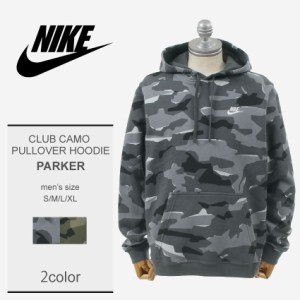NIKE (Nike) AR1314 men pullover parka camo fleece material sports casual street