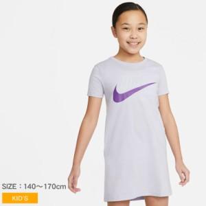 【ゆうパケット可】ナイキ ワンピース キッズ ジュニア 子供 ガールズフューチュラドレス Tシャツ パープル 紫 NIKE CU8375 シャツ トッ