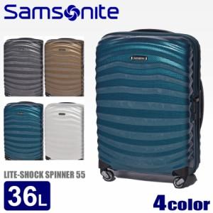 サムソナイト SAMSONITE スーツケース ライトショック スピナー55 トラベル 旅行 バッグ かばん 62764【ラッピング対象外】【大型荷物】