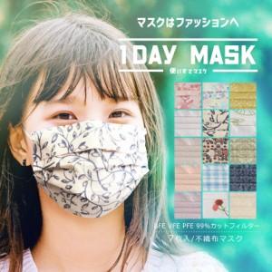 夏新作 【ゆうパケット配送可】不織布マスク マスク レディース メンズ 1DAYマスク 7枚入り ホワイト 白 ブラック 黒 CREAN GOODS 使い捨