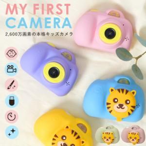 トイカメラ キッズ ジュニア 子供 子供用デジタルトイカメラ ピンク ブルー イエロー パープル 親子 女の子 男の子 こどもカメラ かわい