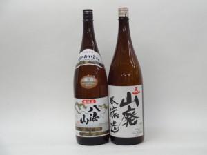 特選日本酒セット 八海山 天一 スペシャル2本セット(本醸造 山廃)1800ml×2本お歳暮 のし可