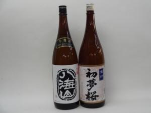 特選日本酒セット 八海山 初夢桜 スペシャル2本セット(吟醸 金印)1800ml×2本