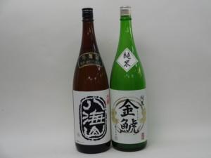 特選日本酒セット 八海山 金鯱 スペシャル2本セット(吟醸 純米)1800ml×2本お歳暮 のし可