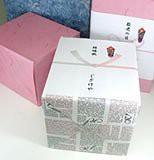 特選日本酒セット 八海山 金鯱 スペシャル2本セット(吟醸 純米)1800ml×2本