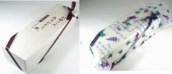 母の日 ギフトセット リキュールセット お母さんありがとう木箱セット(篠崎 高知県の馬路村のゆず果汁を贅沢使用 ゆず梅