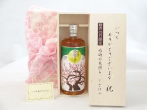 敬老の日 セット 梅酒セット いつもありがとうございます感謝の気持ち木箱セット( 老松酒造 天空の月 樽熟梅酒 500ml (