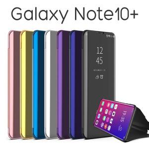 Galaxy Note10+ SC-01M SCV45 ケース 手帳型 半透明ミラー カバー サムスン ギャラクシー ノートテンプラス Plus スマホケース