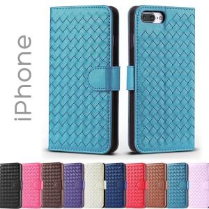 iPhone11 11Pro 11ProMax XSMax XR XS X 8 8Plus 7 7Plus 6s 6sPlus 6 6Plus SE 5s 5 ケース 手帳型 編み込み カバー アイフォン スマホ