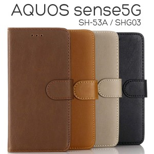 AQUOS sense5G SH-53A SHG03 ケース 手帳型 アンティーク調 カバー アクオス センスファイブジー スマホケース