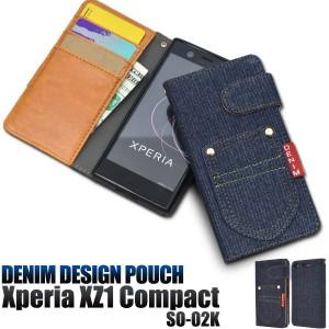 Xperia XZ1 Compact SO-02K ケース 手帳型 ポケットデニム エクスペリア エックスゼットワン コンパクト スマホカバー スマホケース