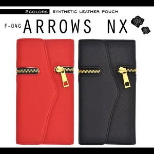 ARROWS NX F-04G ケース 手帳型 3つ折りレザーケース カバー アローズ スマホケース