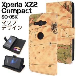 Xperia XZ2 Compact SO-05K ケース 手帳型 マップデザイン カバー SO-05K エクスペリア エックスゼットツー コンパクト スマホケース