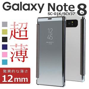 Galaxy Note8 SC-01K SCV37 ケース 手帳型 半透明 カバー サムスン ギャラクシー ノート エイト スマホケース