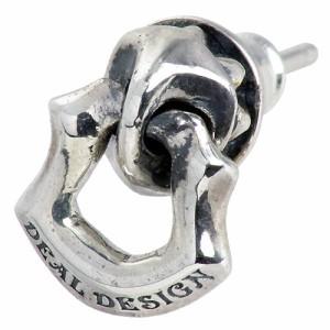DEAL DESIGN ディールデザイン シルバー ピアス メンズ レディース エッジノッカースタッド 1個売り片耳用 391302