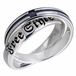 FREE STYLE フリースタイル シルバー リング 指輪 メンズ レディース 2連 凹クロス FSR-432D