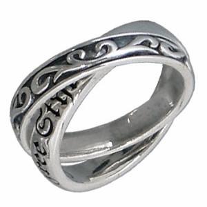 FREE STYLE フリースタイル シルバー リング 指輪 メンズ レディース 2連 アラベスク 439D FSR-439D
