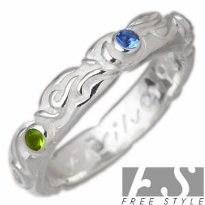 FREE STYLE フリースタイル シルバー リング 指輪 レディース アラベスク キュービックジルコニア FSR-601