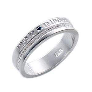 waCca ワッカ シルバー リング 指輪 レディース メンズ ブルーダイヤモンド PCWR042BD