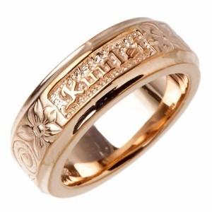 waCca ワッカ シルバー リング 指輪 レディース ハワイアンメッセージ ピンク PNKR014PC