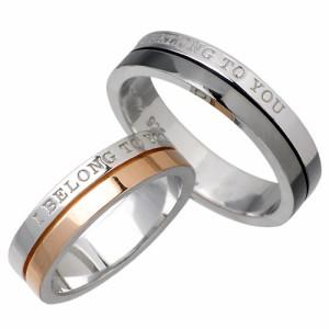 close to me クロストゥーミー シルバー リング 指輪 ペアー メッセージ SR13-015-P