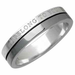 close to me クロストゥーミー シルバー リング 指輪 メンズ メッセージ SR13-015BK