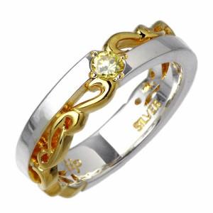 tip チップ シルバー リング 指輪 レディース メンズ アラベスク キュービックジルコニア 7〜21号 TNR003 送料無料