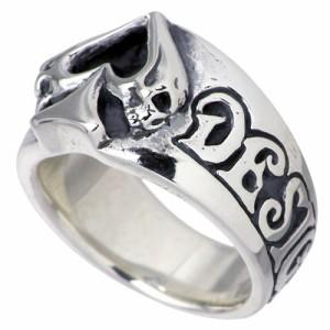 DEAL DESIGN ディールデザイン シルバー リング 指輪 メンズ レディース エースフレイム 390651