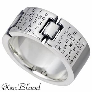 KEN BLOOD ケンブラッド シルバー リング 指輪 メンズ レディース メッセージ KB-KR-165