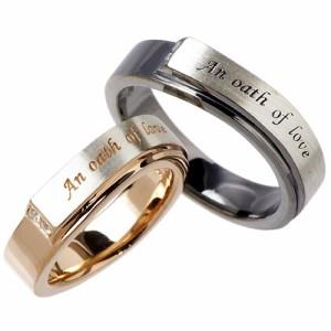 waCca ワッカ シルバー リング 指輪 レディース メンズ カラードデュオ PNKR011