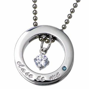 close to me クロストゥーミー シルバー ネックレス ペアー ブルーダイヤモンド SN13-027-028