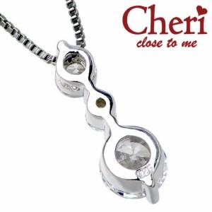 Cheri シェリ close to me シルバー ネックレス レディース スーパー キュービックジルコニア トリロジー SN37-006