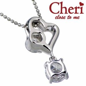 Cheri シェリ close to me シルバー ネックレス レディース スーパー キュービックジルコニア SN37-018