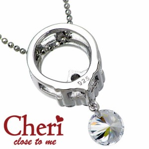Cheri シェリ close to me シルバー ネックレス レディース スーパー キュービックジルコニア SN37-020