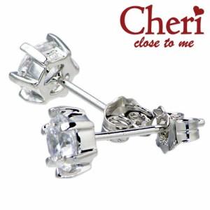 Cheri シェリ close to me シルバー ピアス レディース キュービックジルコニア 一粒石SP37-001
