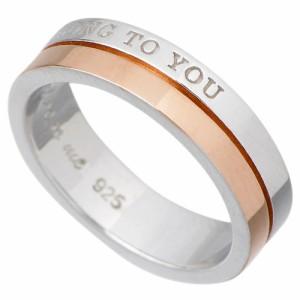 close to me クロストゥーミー シルバー リング 指輪 レディース メッセージ SR13-015PG