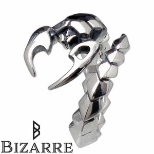 Bizarre ビザール シルバー リング 指輪 メンズ レディース スコーピオン SRJ021