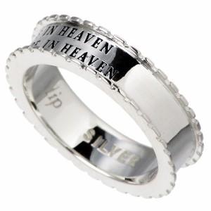 tip チップ シルバー リング 指輪 レディース メンズ メイドインヘブン TPJR002