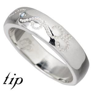 tip チップ シルバー リング 指輪 レディース メンズ ブルーダイヤモンド TPRW017BD