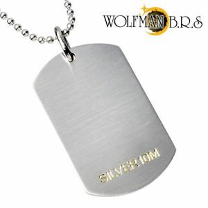 WOLFMAN B.R.S ウルフマン シルバー ネックレス メンズ ケルティックウルフインレイドッグタグ WO-DT-1 アクセサリー 【即納】