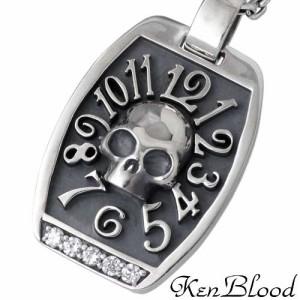 KEN BLOOD ケンブラッド シルバー ネックレス メンズ レディース パイレーツ KB-KP-214