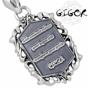 ネックレス メンズ レディース GIGOR ジゴロウ シルバー シンボライズ・フレーム Lサイズ NO-078