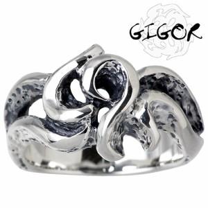 GIGOR ジゴロウ シルバー リング 指輪 メンズ レディース ネイチー NO-119