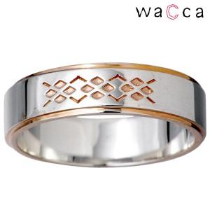 waCca ワッカ シルバー リング 指輪 レディース メンズ アーガイル PNKR004