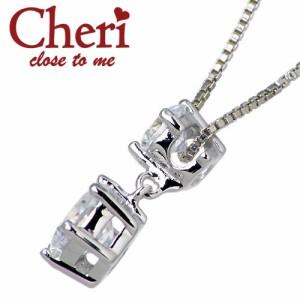 Cheri シェリ close to me シルバー ネックレス レディース スーパー キュービックジルコニア SN37-019