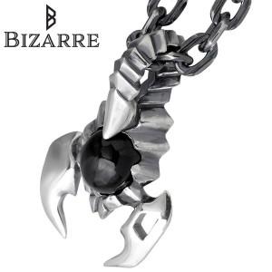 Bizarre ビザール シルバー ネックレス メンズ スコーピオン SNJ011