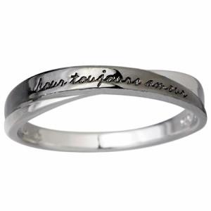 close to me クロストゥーミー シルバー リング 指輪 メンズ メッセージ SR14-011BK