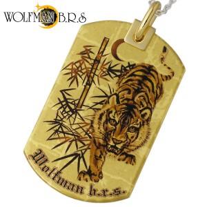 WOLFMAN B.R.S ウルフマン シルバー ネックレス メンズ タイガーマンドッグタグ 金箔 チェーン付き WO-DT-2